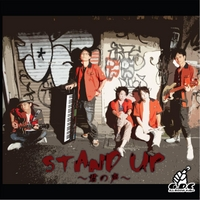 Stand Up ~君の声~